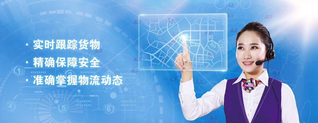 跨越速运(KYE)GPS定位