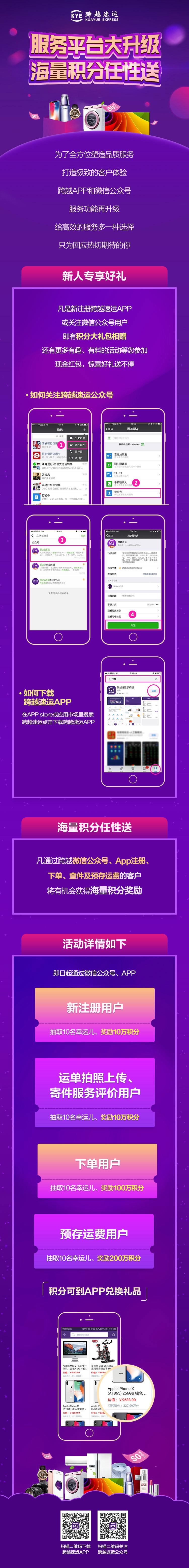 750-微信功能大升级-改3(1).jpg